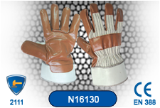 Hand Protection Nitrile Cut&Sewn