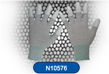 Hand Protection Specialist Anit Static